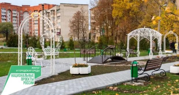 В Крыму определены города, где будут обновлены общественные территории