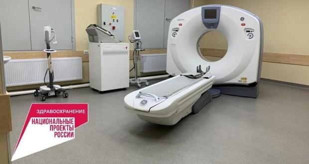 В Джанкойской центральной районной больнице установлен второй компьютерный томограф