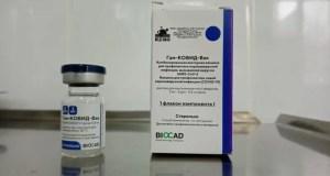 Минздрав Крыма дал ответы на вопросы о вакцинации против COVID-19