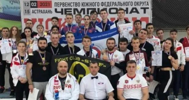 Кикбоксеры Крыма успешно выступили на чемпионате и первенстве ЮФО по кикбоксингу