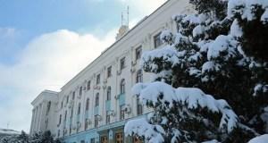 Первый пошёл! В Крыму начата выплата «коронавирусных субсидий»-2021 бизнесу