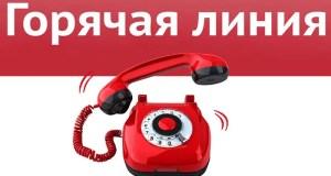 Минздрав Крыма напоминает о «горячей линии» по вопросам льготного лекарственного обеспечения