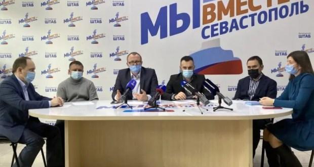 В Севастополе разработали дорожную карту по решению проблем с электроснабжением СТ