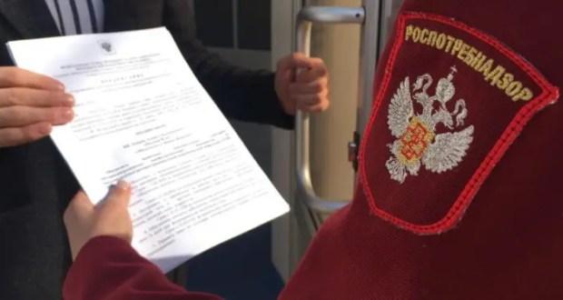 Нарушения режима «повышенной готовности» и коронавирусных ограничений ведут к штрафам