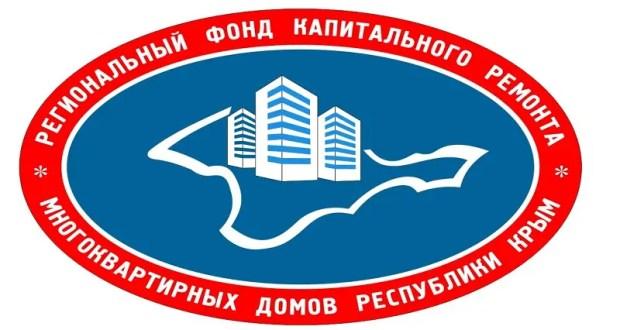 В Крыму приостановлено выставление счетов за капремонт