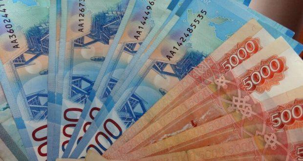 В Севастополе объем привлеченных банками средств клиентов вырос на 18%