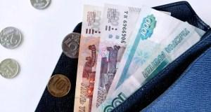 1 февраля проиндексируют социальные выплаты