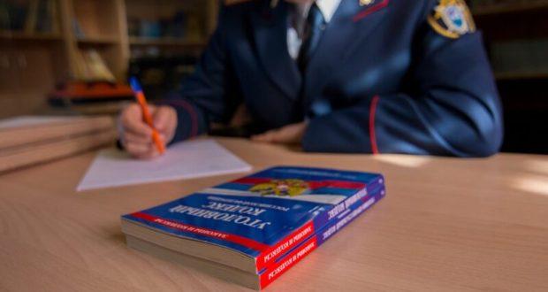 В Севастополе будут судить экс-замначальника отдела управления госрегистрации права и кадастра