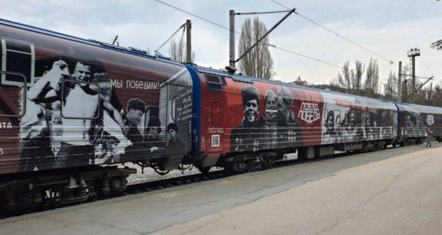В Севастополь вновь прибыл «Поезд Победы»