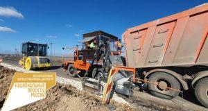 Ремонтные работы на дорогах Крыма ведутся на 14 участках