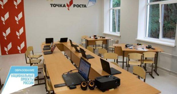 """В школах Крыма появятся """"Точки роста"""""""