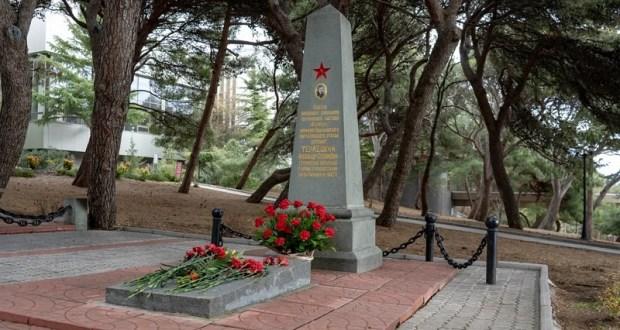 В Форосе и Родниковом почтили память Героя обороны Севастополя Александра Терлецкого