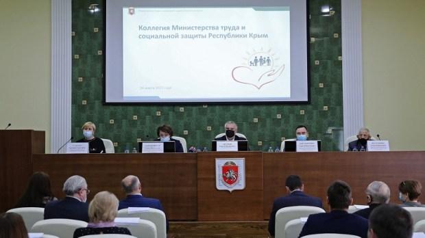 Аксёнов: в Крыму перед социальной сферой стоят масштабные задачи по борьбе с бедностью