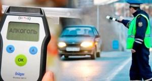 До 10 марта – в Крыму – проверки на дорогах. ГИБДД сообщает об операции «Нетрезвый водитель»