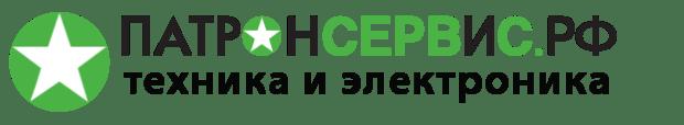 """Интернет-магазин """"Патрон Сервис"""": печатная, офисная и бытовая техника в Крыму"""