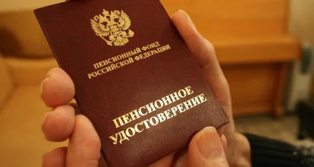Правительство России расширило возможности досрочного выхода на пенсию учителей и врачей