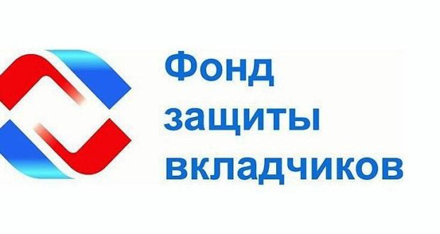 Госсовет РК выступает с инициативой интенсивных выплат крымчанам старше 65 лет - вкладчикам украинских банков