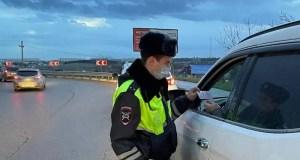 В Севастополе прошла межведомственная оперативно-профилактическая операция «Ночной город»