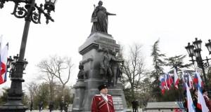 В Симферополе отметили годовщину манифеста Екатерины Второй о принятии Крыма в состав России