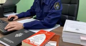 Начальнику следственного управления УМВД России по городу Симферополю предъявлено обвинение