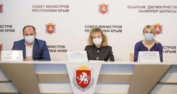 Крымские водохранилища наполняются водой. Помогли осадки
