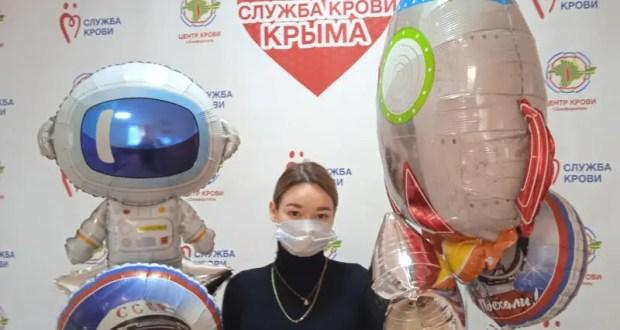 В Крыму - Всероссийский донорский марафон «Космос у нас в крови»