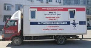 Где именно в Крыму (кроме Симферополя) работают мобильные пункты вакцинации от коронавируса