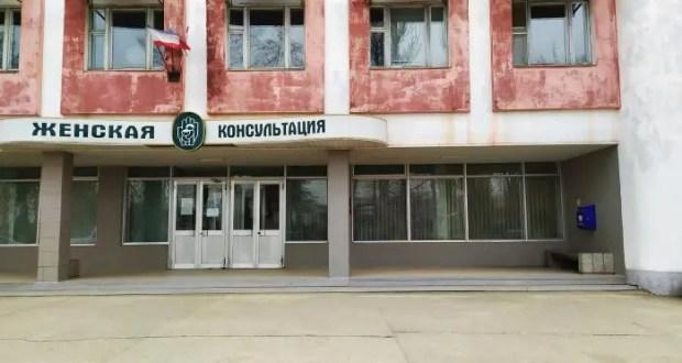 В женской консультации № 1 Керченского родильного дома начался капитальный ремонт