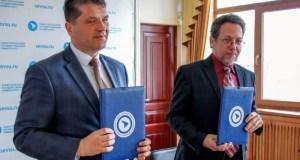 СевГУ и Институт археологии Крыма РАН будут сотрудничать