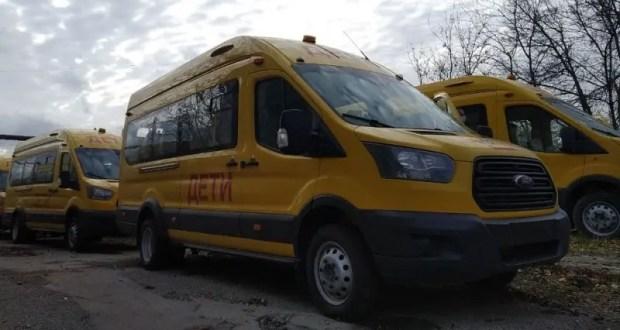 Путин: до 2025 года закупим не менее 16 тысяч школьных автобусов