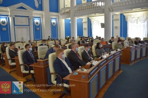 В Заксобрании Севастополя прошла Всероссийская конференция по градостроительной деятельности