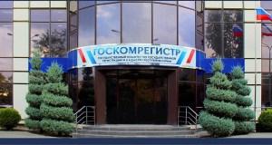Официально: Инна Смаль – глава крымского Госкомрегистра