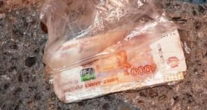 В Ялте приезжий из Магадана «сорил деньгами». Фальшивыми