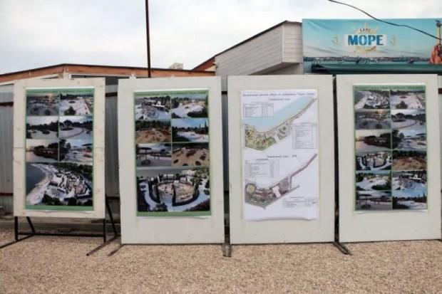 Набережную Парка Победы в Севастополе в относительный порядок обещают привести в мае