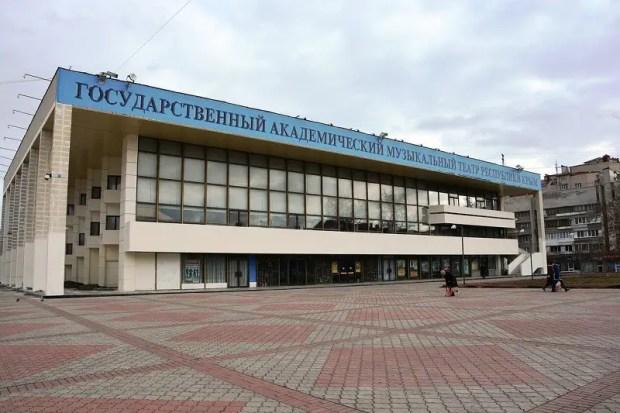 В Симферополе скоро начнется ремонт площади Ленина