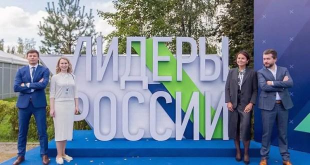 Миллион рублей на повышение квалификации получат победители конкурса «Лидеры России»