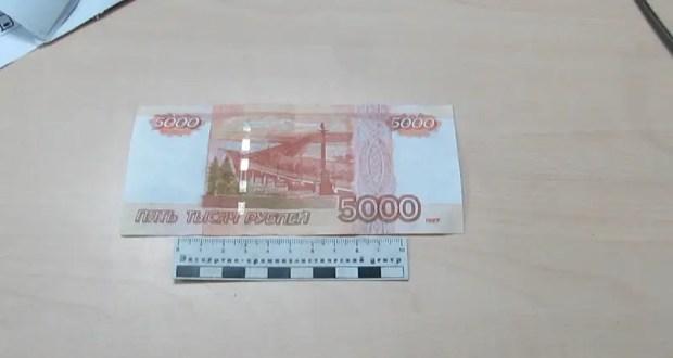 В Крыму задержали двух майнеров. Подозревают в сбыте фальшивых денежных купюр