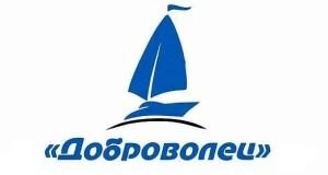 Севастопольский «Доброволец» - о работе по основным направлениям в 2020 году