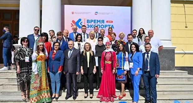 """В Феодосии проходит бизнес-форум """"Время для экспорта"""""""