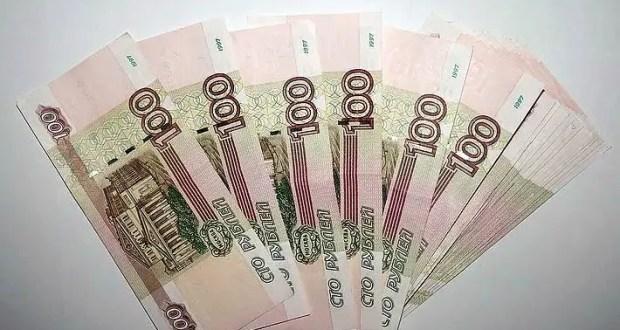 У сторублевой банкноты будет новый дизайн