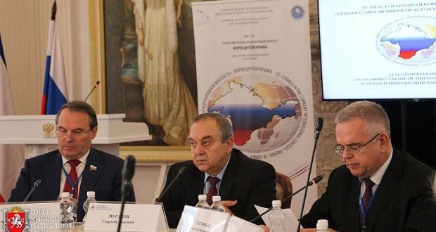Международный форум друзей Крыма пройдет в ноябре этого года в Ялте