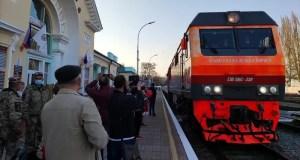 1 мая в Феодосию прибыл первый прямой поезд из Москвы