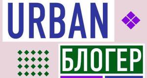 В Крыму начинающие блогеры помогут в благоустройстве городов