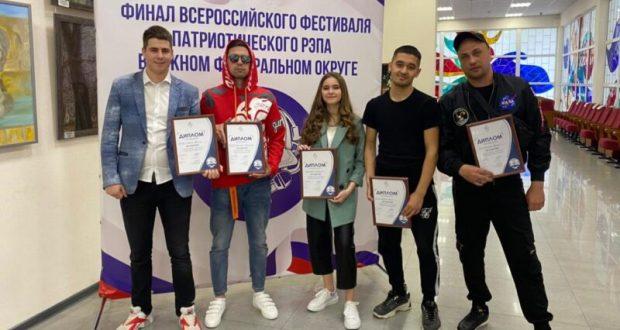 Крымчане - победители Всероссийского фестиваля патриотического рэпа