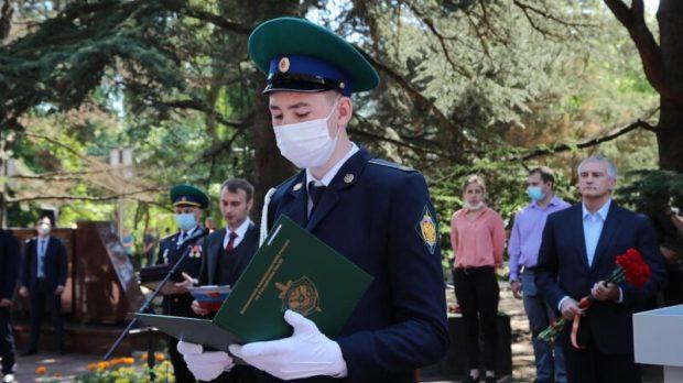 В Крыму чествуют защитников рубежей Родины