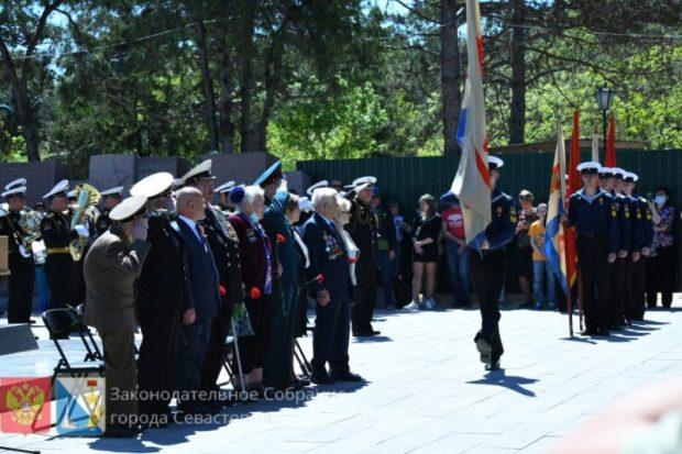 «Знамена Славы» на Сапун-горе