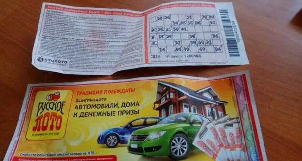 Севастополец выиграл в лотерею 1 миллион рублей. Говорит - теперь он на шаг ближе к джекпоту
