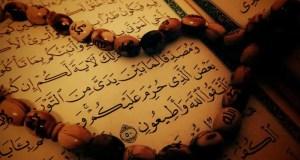 Духовное управление мусульман РК и г. Севастополь будет учить искусству исламской каллиграфии