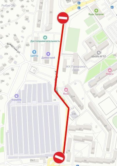 В Севастополе на улице Шевченко - ограничение движение транспорта. На два месяца