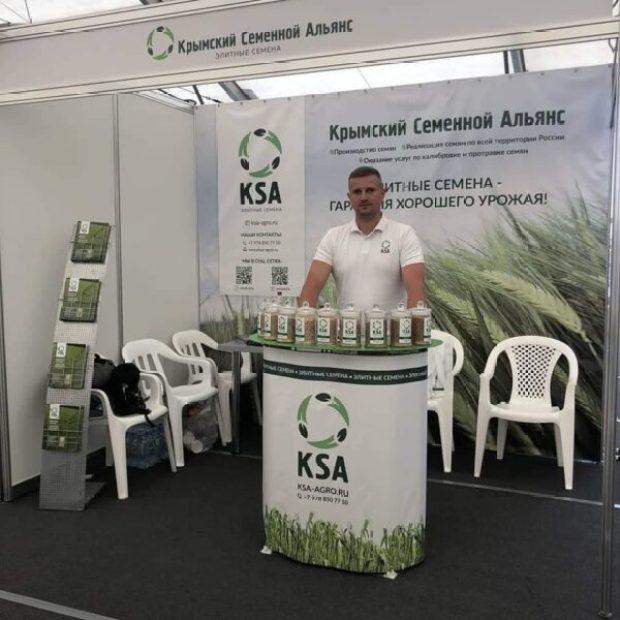 Крымские сельхозтоваропроизводители представлены на выставке-ярмарке «Золотая Нива»